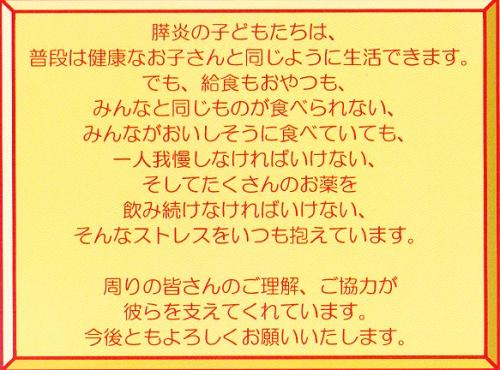 🐲膵炎 食事 メニュー